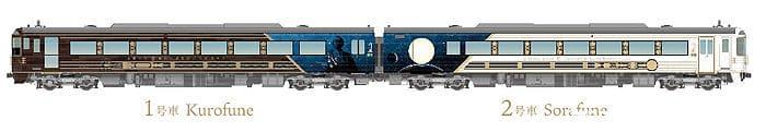 The two cars of the new Monogatari train