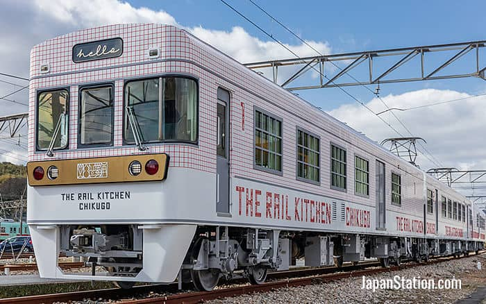 Rail Kitchen Chikugo Train