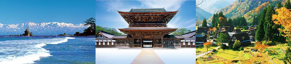Left-to-right: Amaharashi Beach, Zuiryuji Temple, and Gokayama