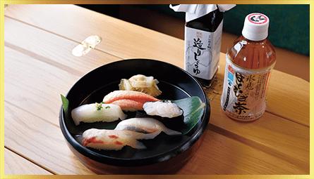 A Berumonta sushi set