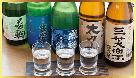 A sake tasting set