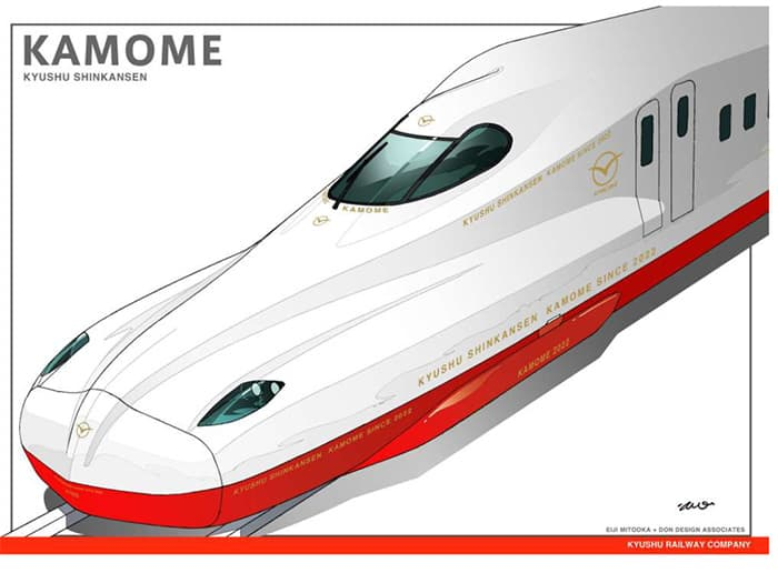An artist's impression of the new Kamome Shinkansen