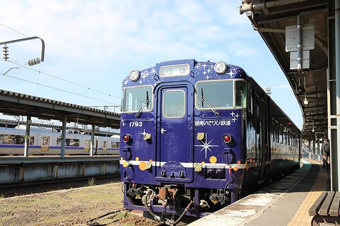 The Nagamare Kaikyo