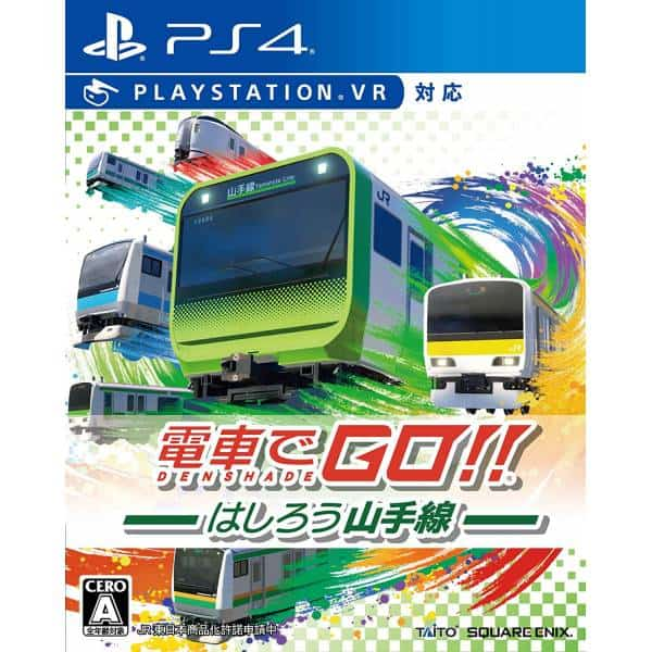 A new console version of Densha de Go!! is now on sale