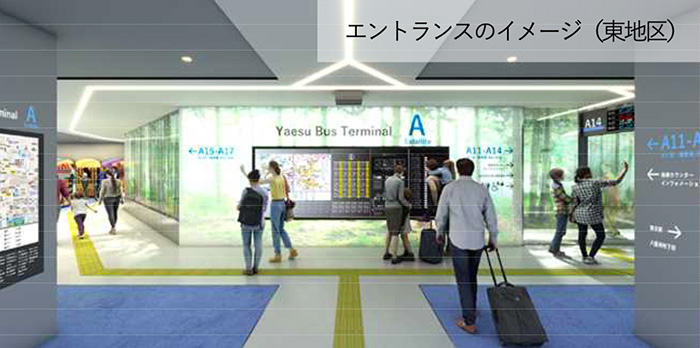 An artist's impression of the entrance to Yaesu Bus Terminal which is to be built by Tokyo Station