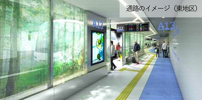An artist's impression of a passageway in the Eastern Section