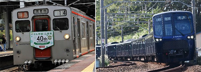 First introduced in 1975, the #7000 series (left) has now been replaced by the 20000 series (right)