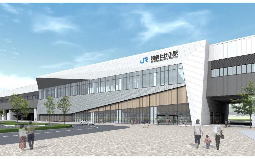 A design image of Echizen-Takefu Station's exterior