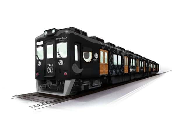 The new Medetai Train Kashira