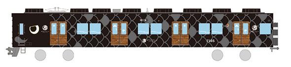 The exterior of the Medetai Train Kashira