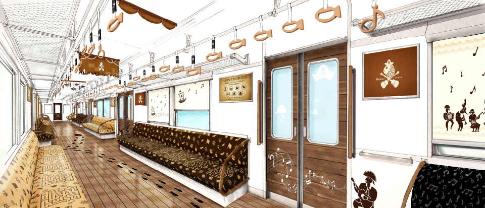 The interior of Medetai Train Kashira